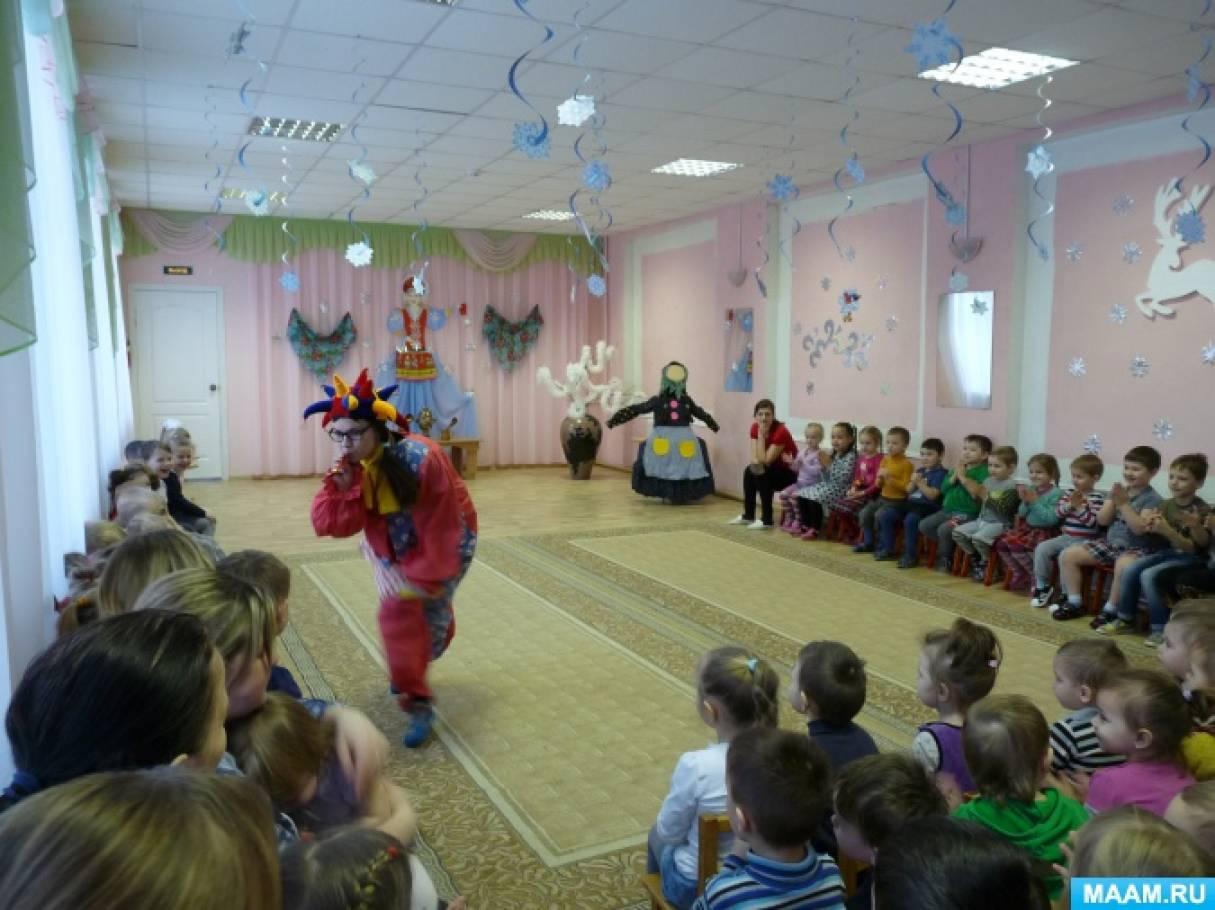 Фотоотчет «Праздник Масленицы в нашем детском саду»