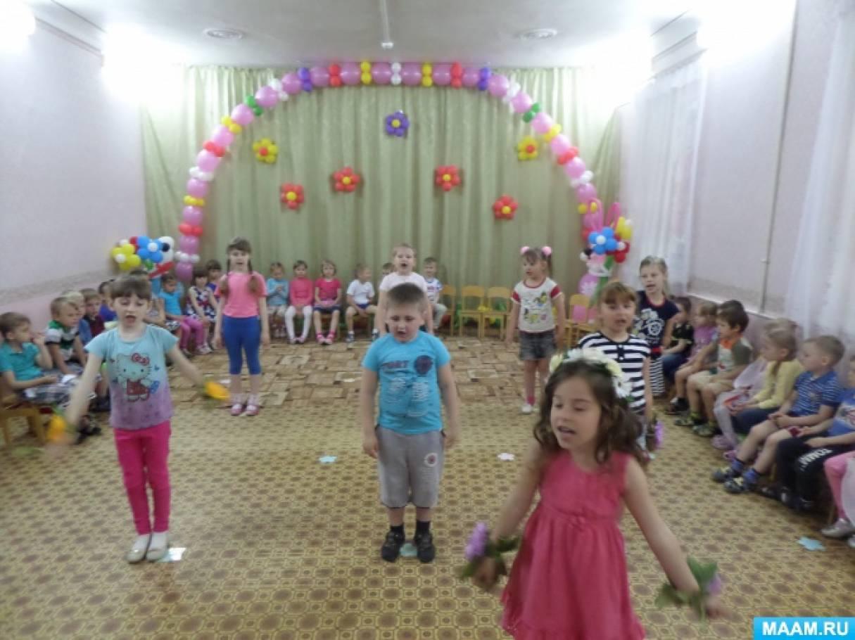 Сценарий развлечения «День защиты детей»