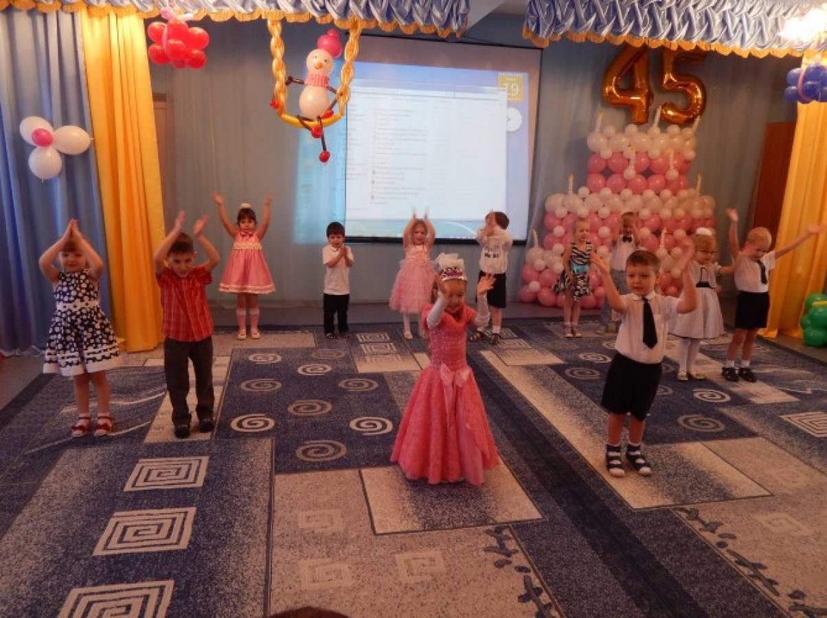 Сценарий детского праздника осенняя ярмарка