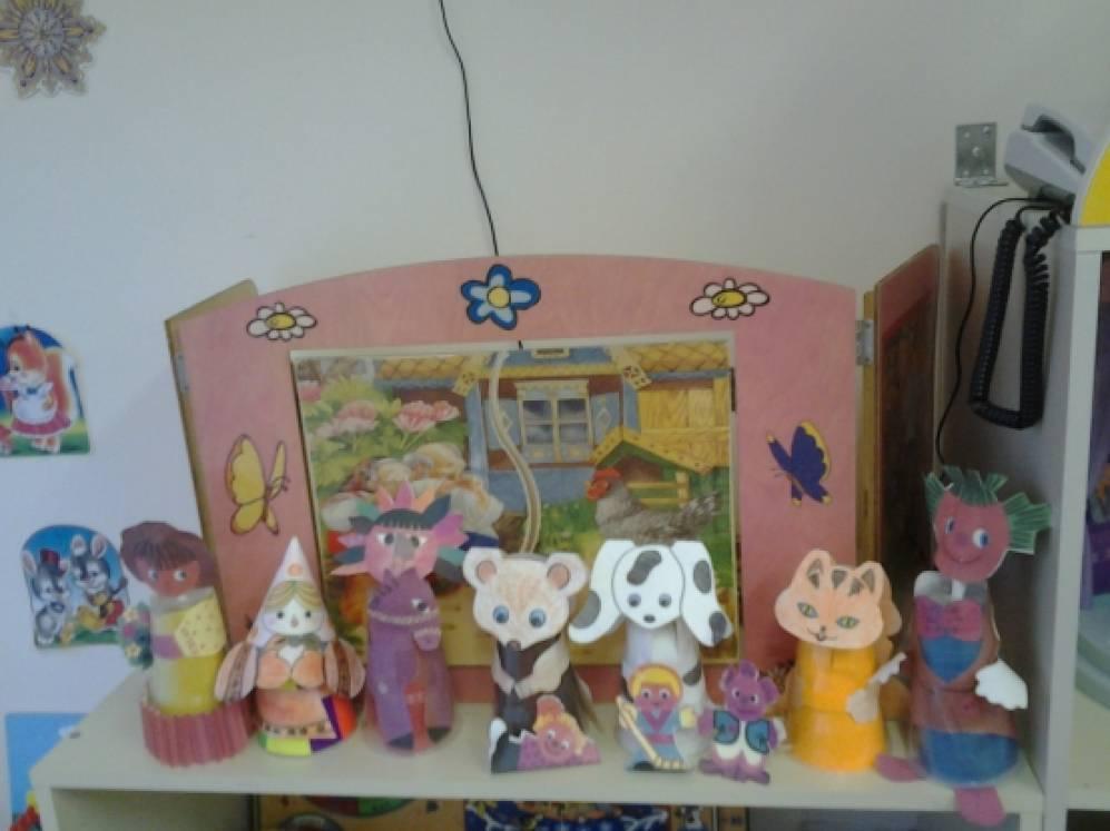 Театр для кукол своими руками