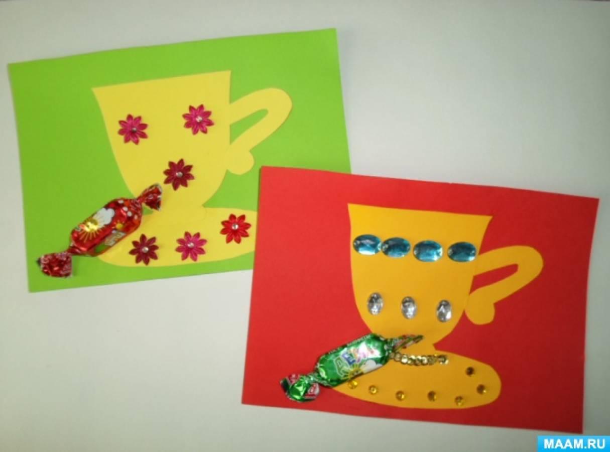 Коллеге февраля, открытки с днем матери подготовительная группа