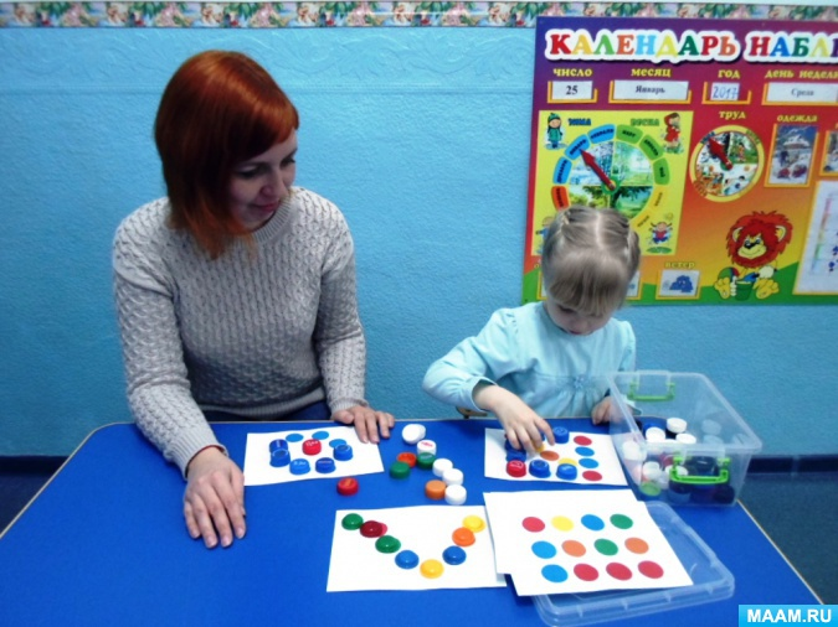 игры для знакомства воспитателя с детьми старшей группы