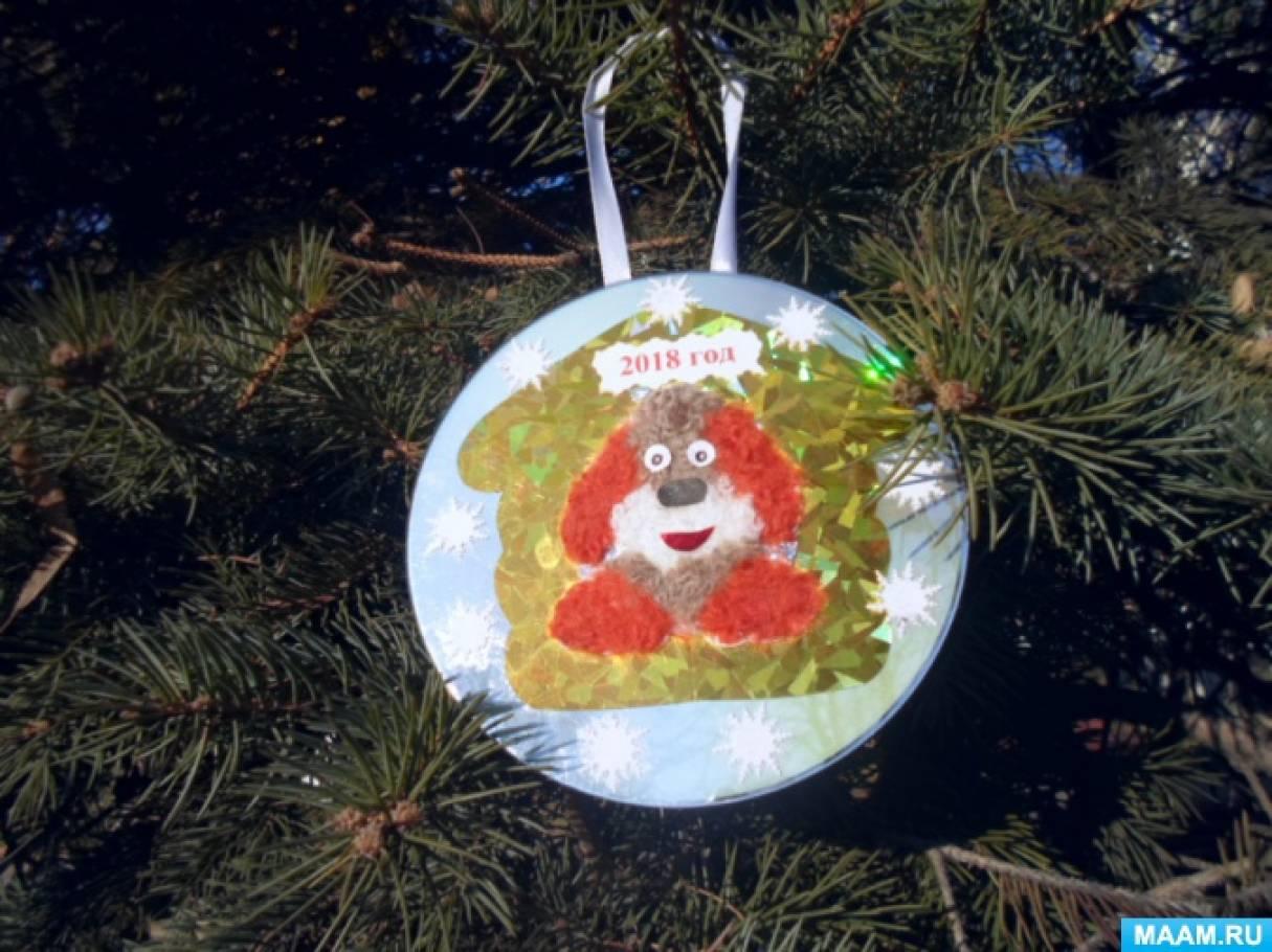 Мастер-класс «Новогодняя елочная игрушка— «Собачка», аппликация из ниток и бросового материала.