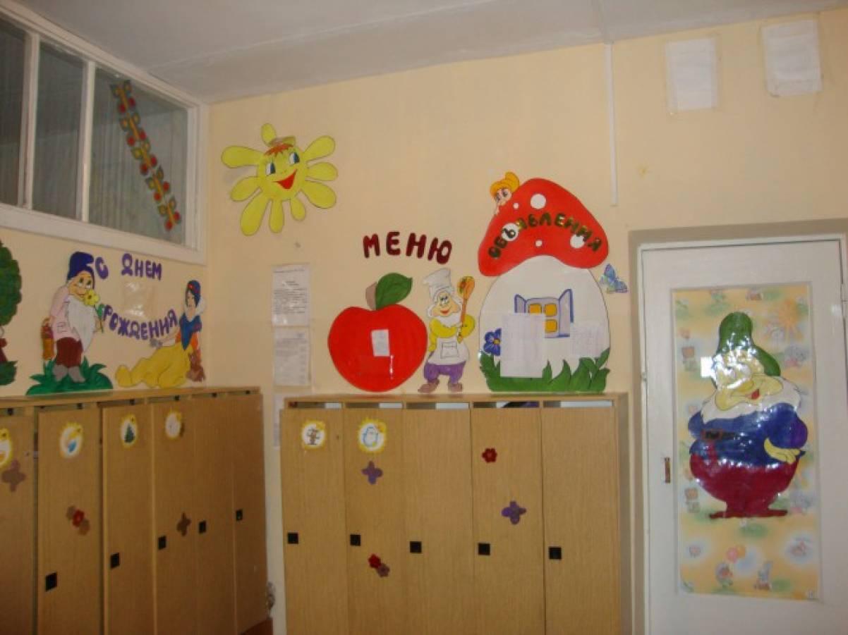 Оформление приемной в детском саду своими руками 81