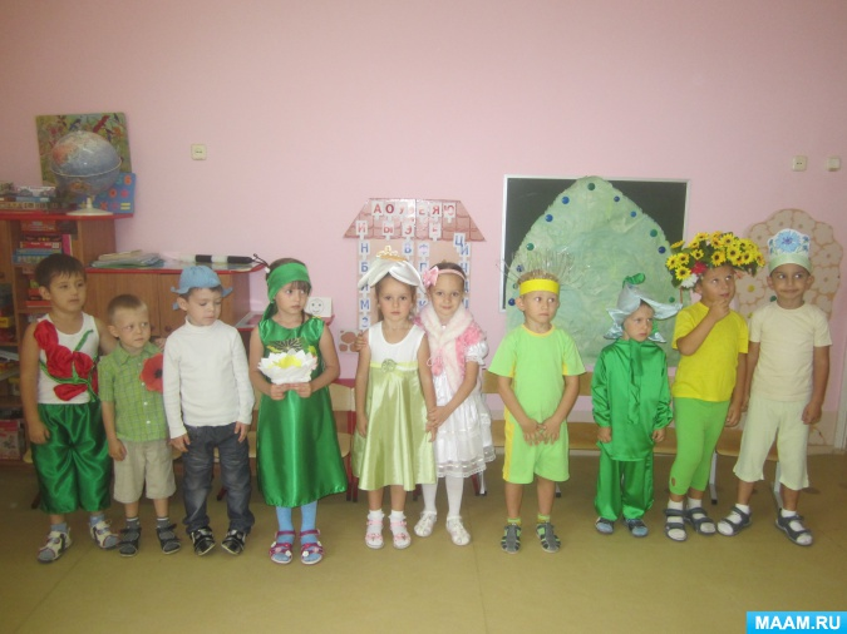 Сценарий летнего развлечения «Бал цветов»