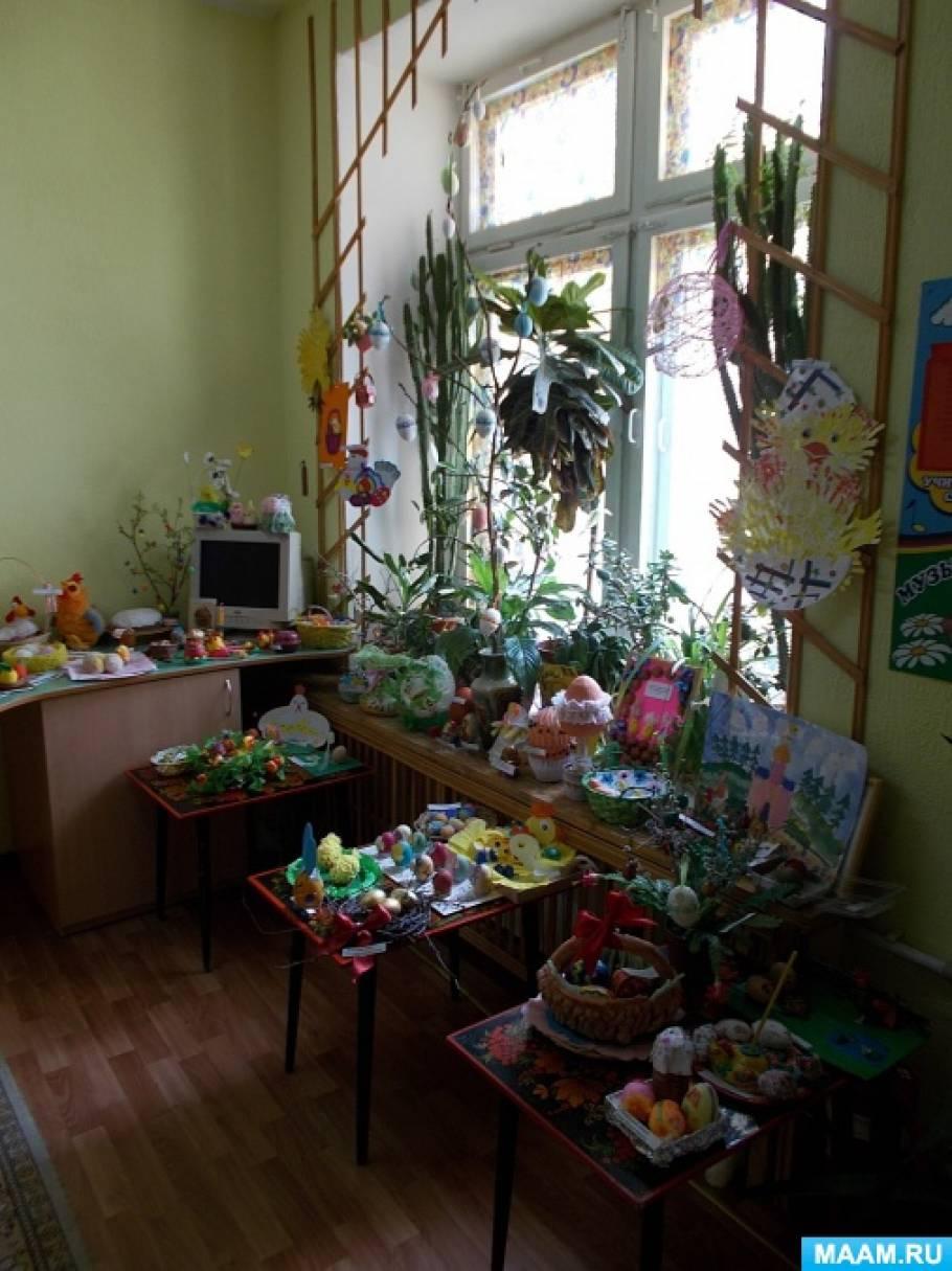 Фотоотчет о пасхальной выставке «Пасхальный сувенир» и ярмарке