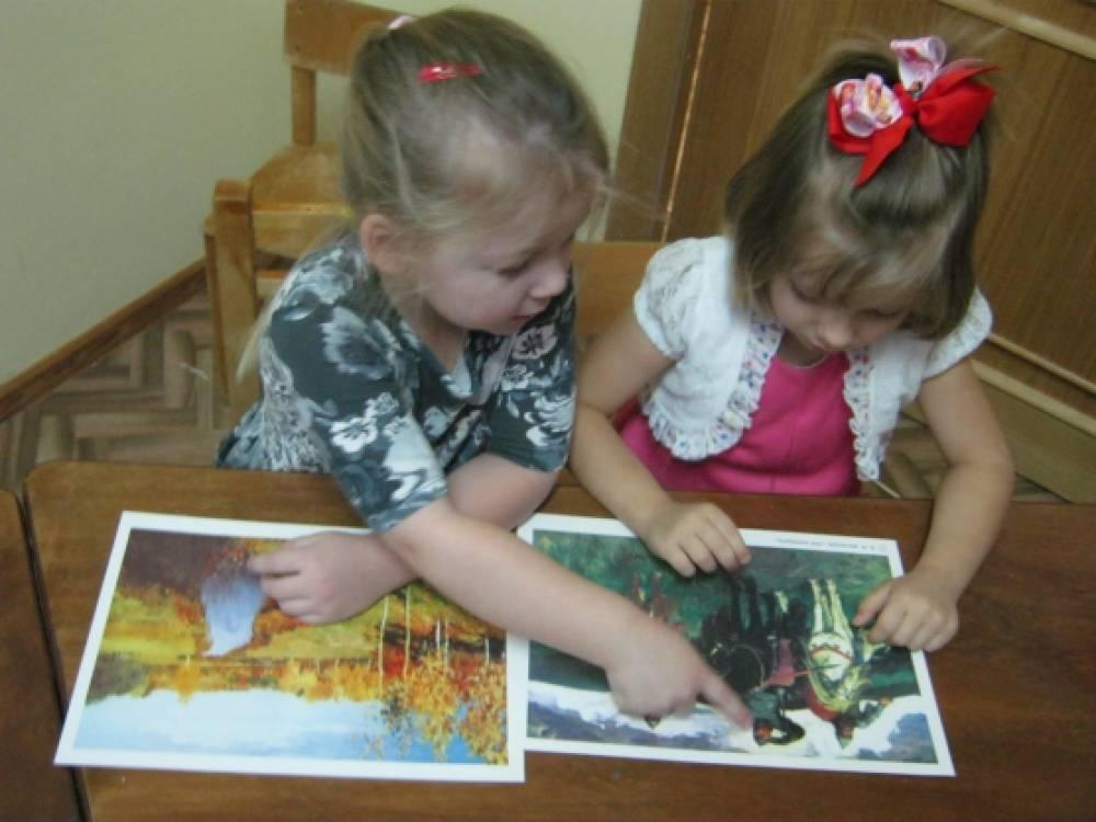 знакомство детей с музеем
