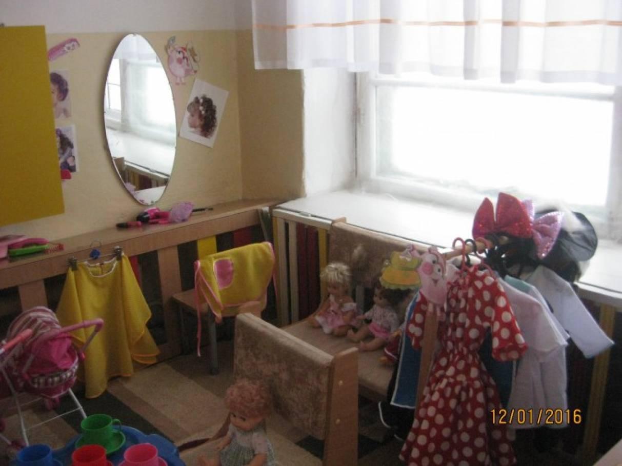 Самообследование МБДОУ Приморский детский сад за 2017