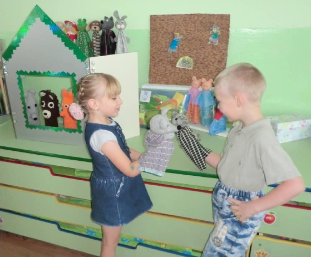знакомство детей с предметным миром через триз