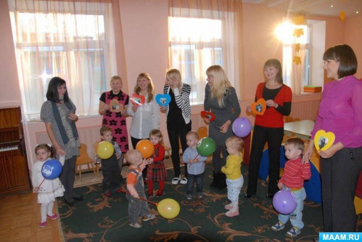 Конспект занятия на тему «День матери» во второй группе раннего возраста