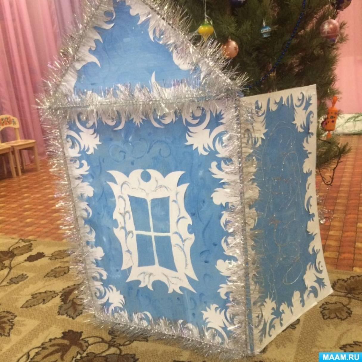 Новогодняя декорация «Избушка для Снегурочки»
