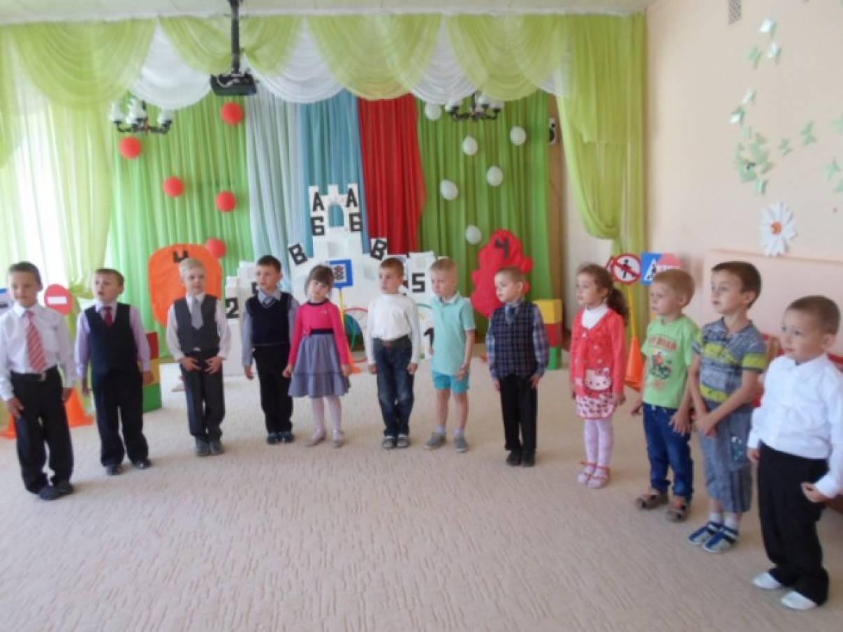 Сценарий тематического развлечения, посвященного празднику «День Знаний» для детей старшей группы