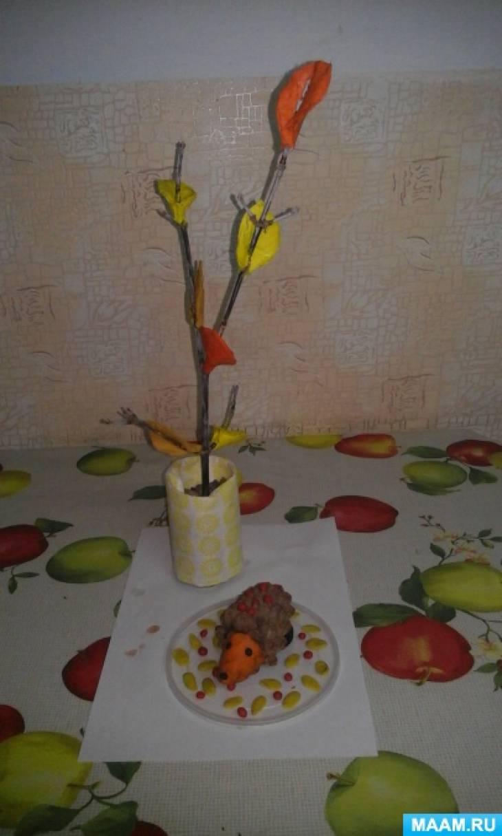 Мастер-класс по изготовлению поделки к празднику осени