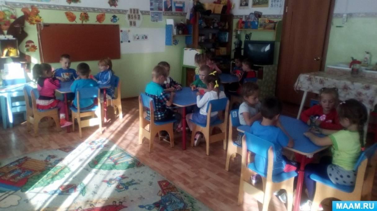 Мастер-класс «Поздравительная открытка ко Дню дошкольного работника»