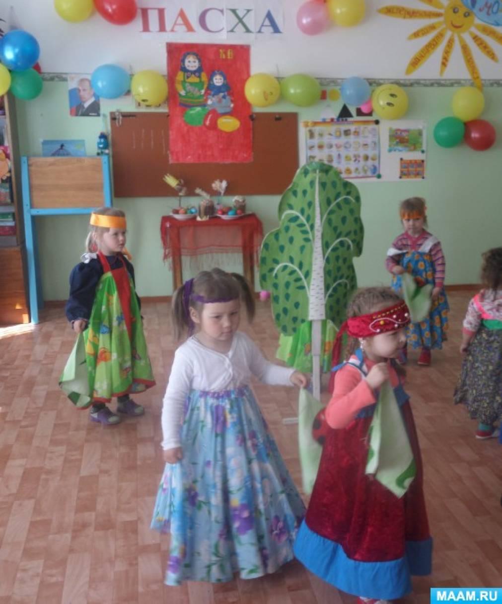 Сценарий праздника «Пасха в гости к нам пришла» (младшая группа)
