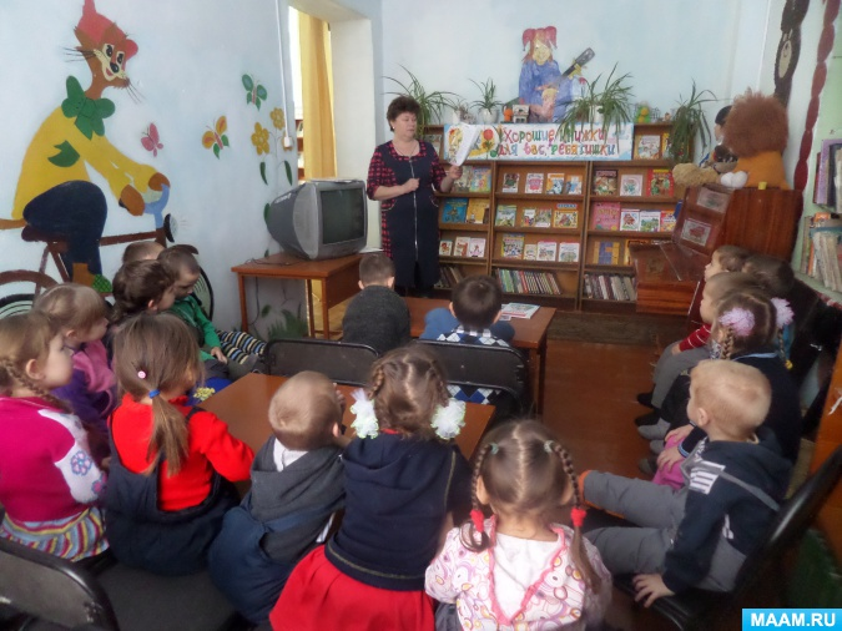 знакомство с книгой для малышей