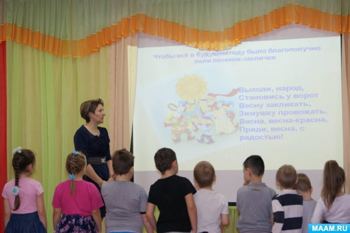 «Широкая Масленица». Краткосрочный творческий проект для детей дошкольного возраста