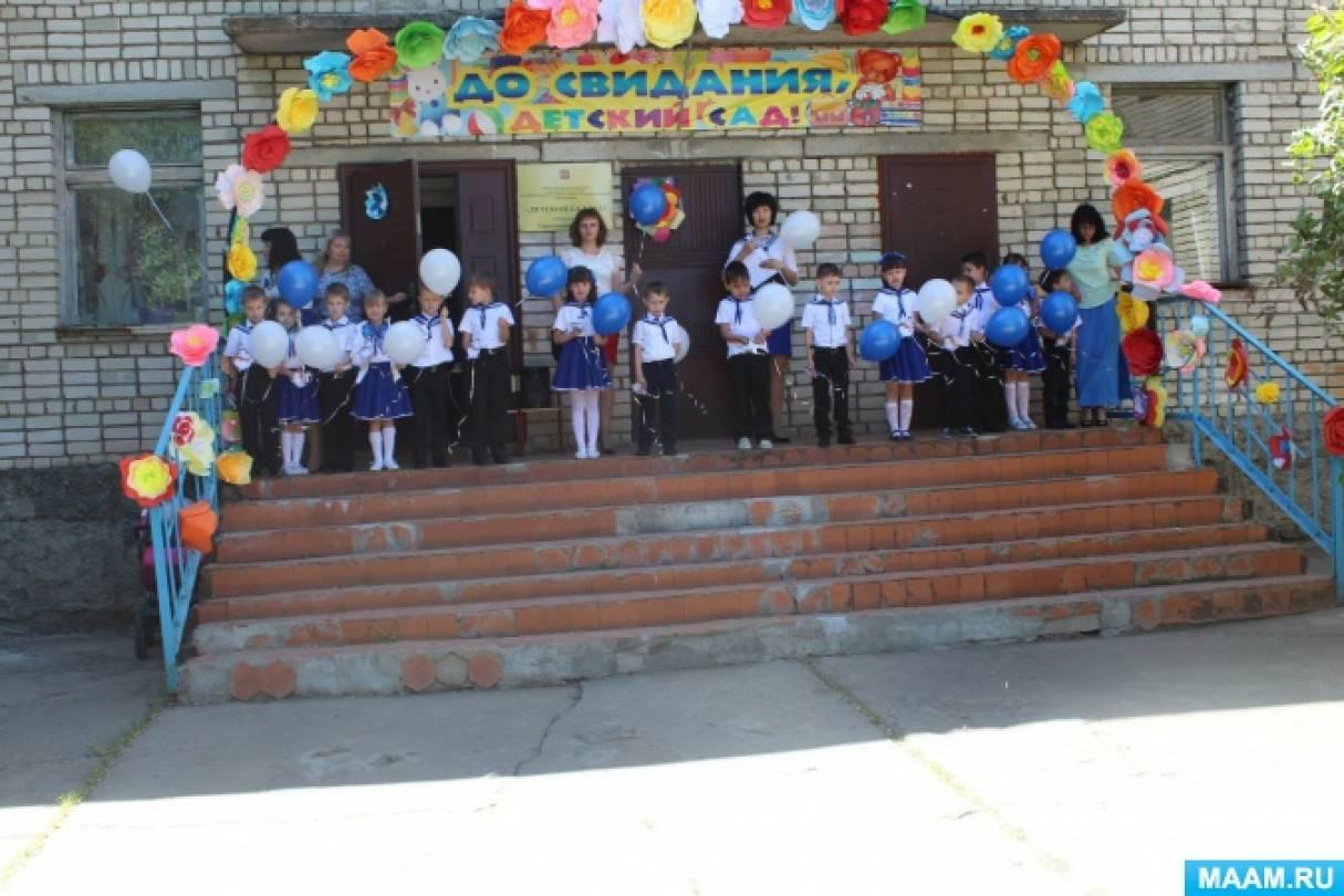 Сценарий выпускного вечера в детском саду «Путешествие на корабле «Детство»