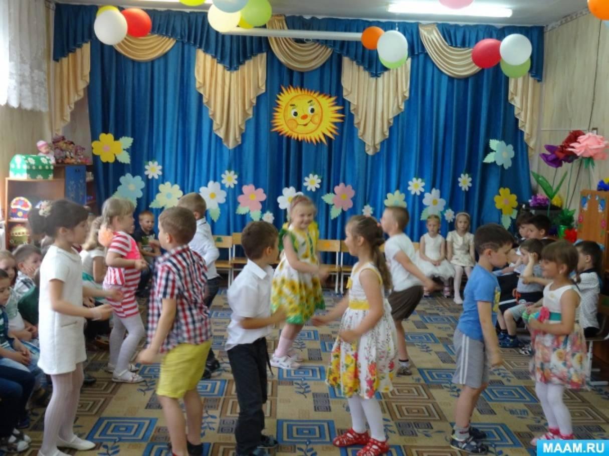Сценарий для праздника лета в детском саду