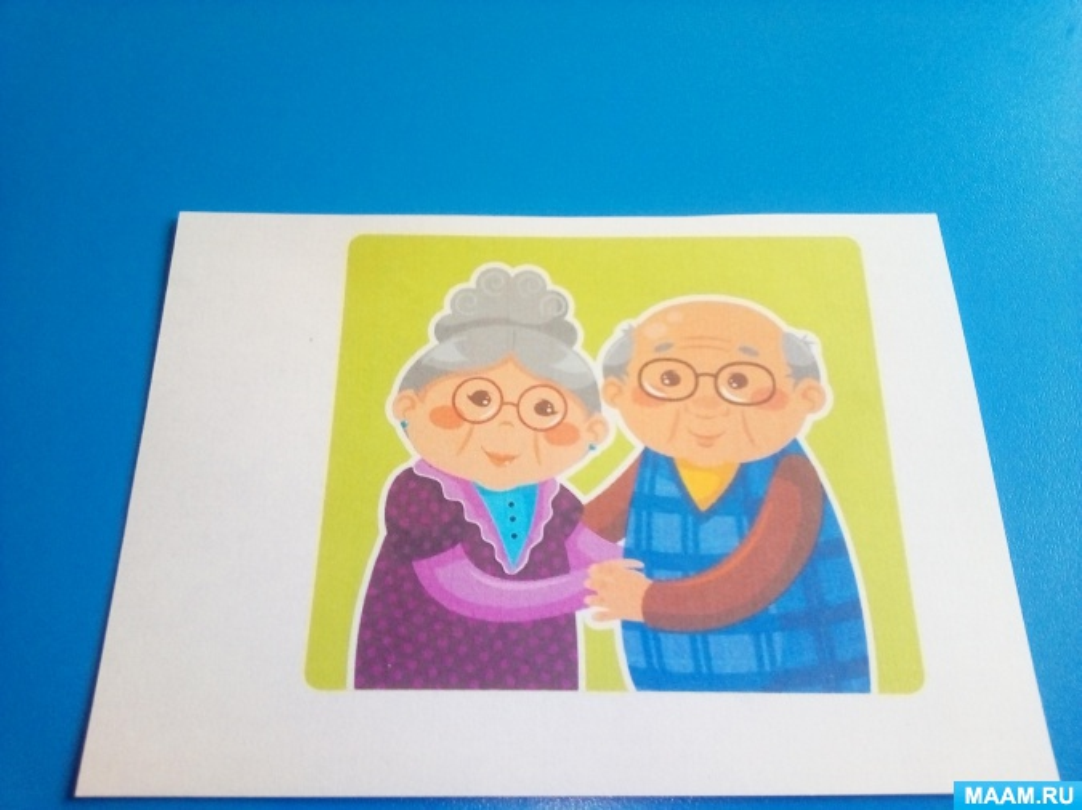 Фотоотчет изготовление открытки к Дню пожилого человека.