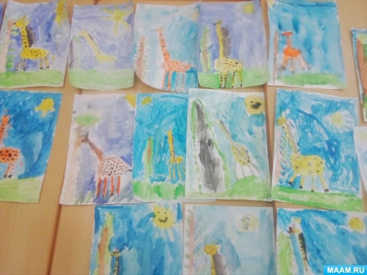 ООД по художественно-эстетическому развитию «Жирафы» в подготовительной группе