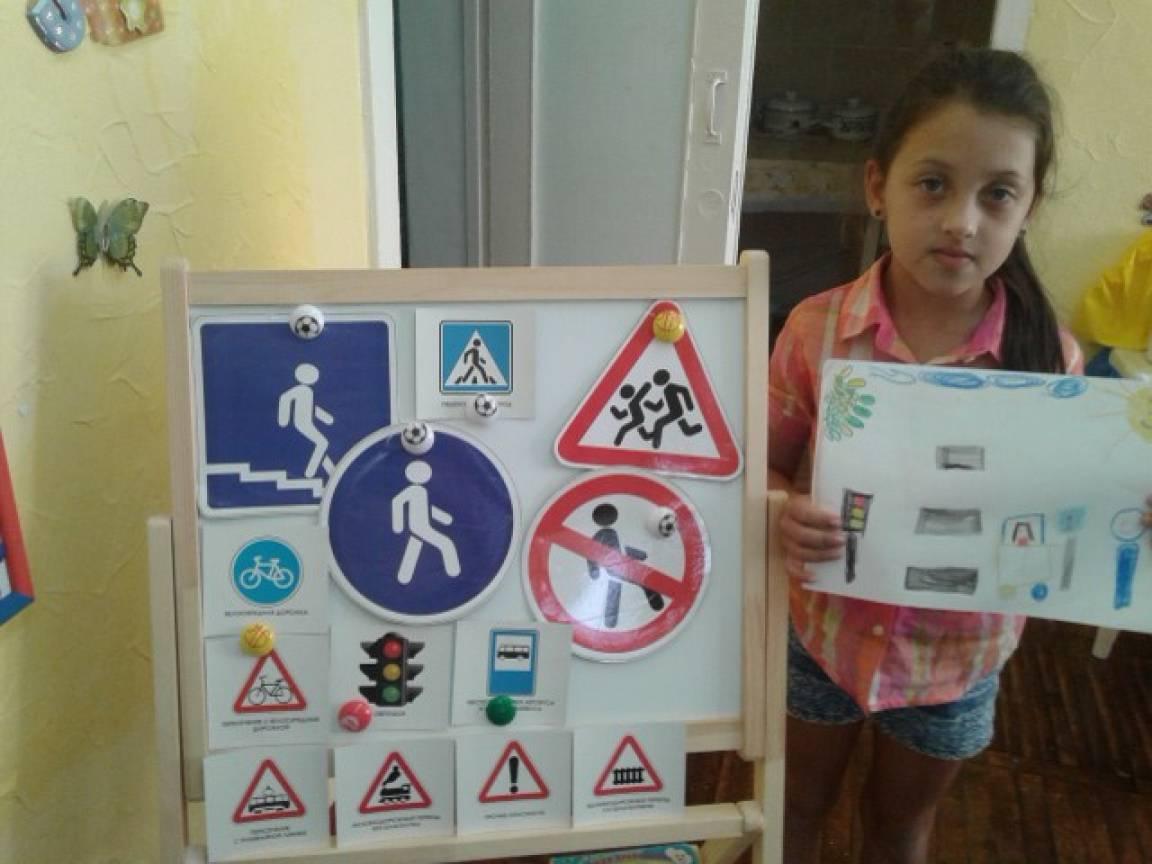 конспект занятия по безопасности жизни детей в подготовительной группе