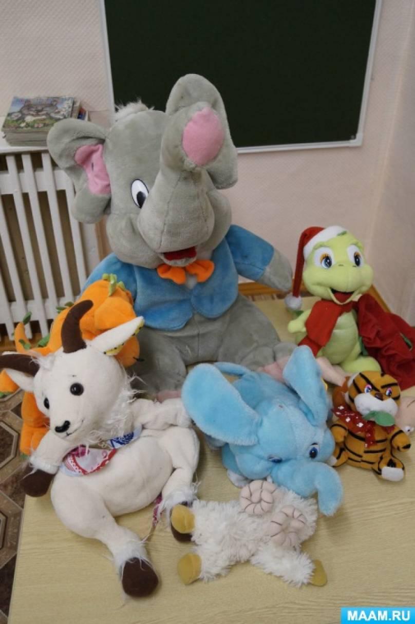 Мастер-класс по изготовлению маски из мягкой игрушки с родителями в детском саду