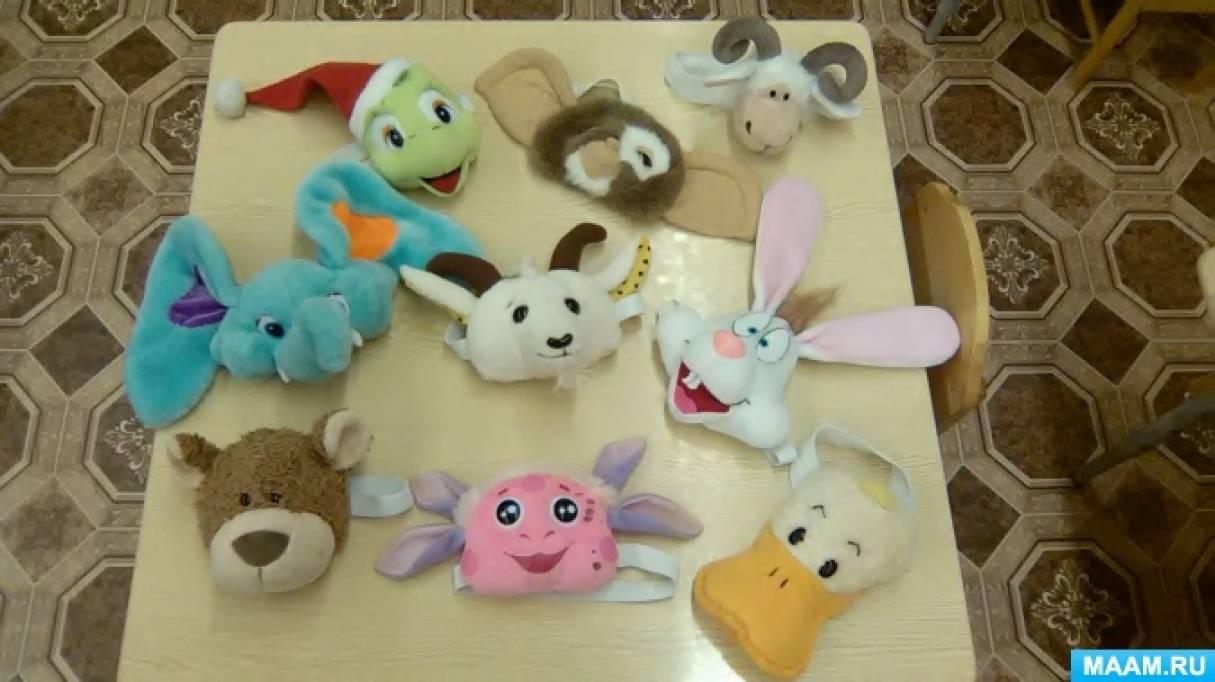 Мастер-класс по изготовлению мягких игрушек