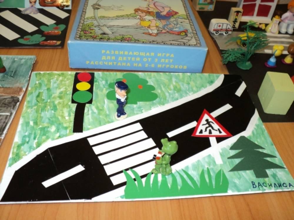 Открытки по правилам дорожного движения своими руками, каролине открытки