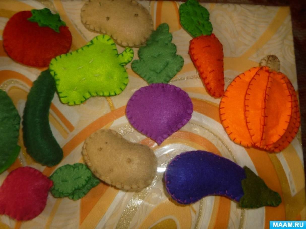 Дидактическая игра для детей 2–3 лет «Овощи и фрукты»