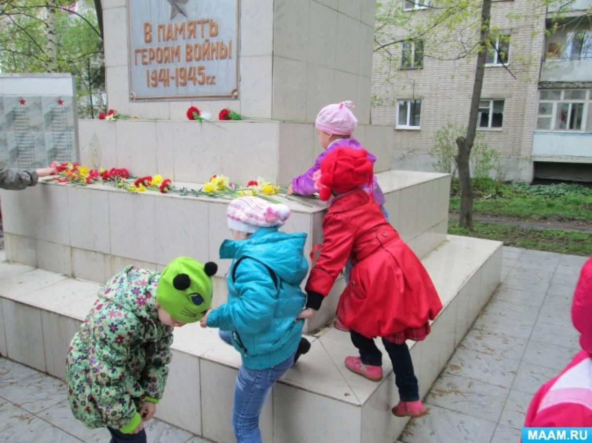 Проект «9 мая— День Победы!»