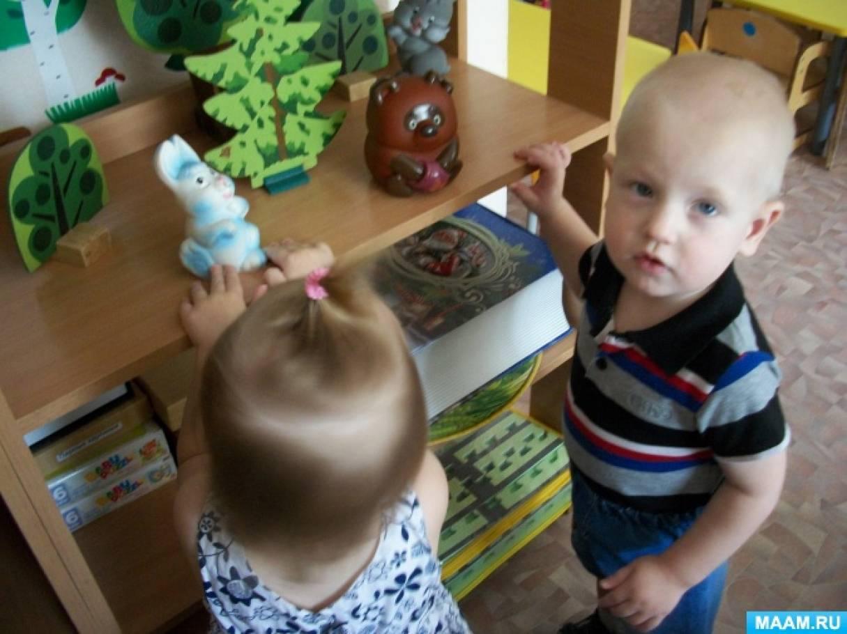 Виды театров и игрушек для театрализованной деятельности детей 2–3 лет. Уголок театрализованной деятельности