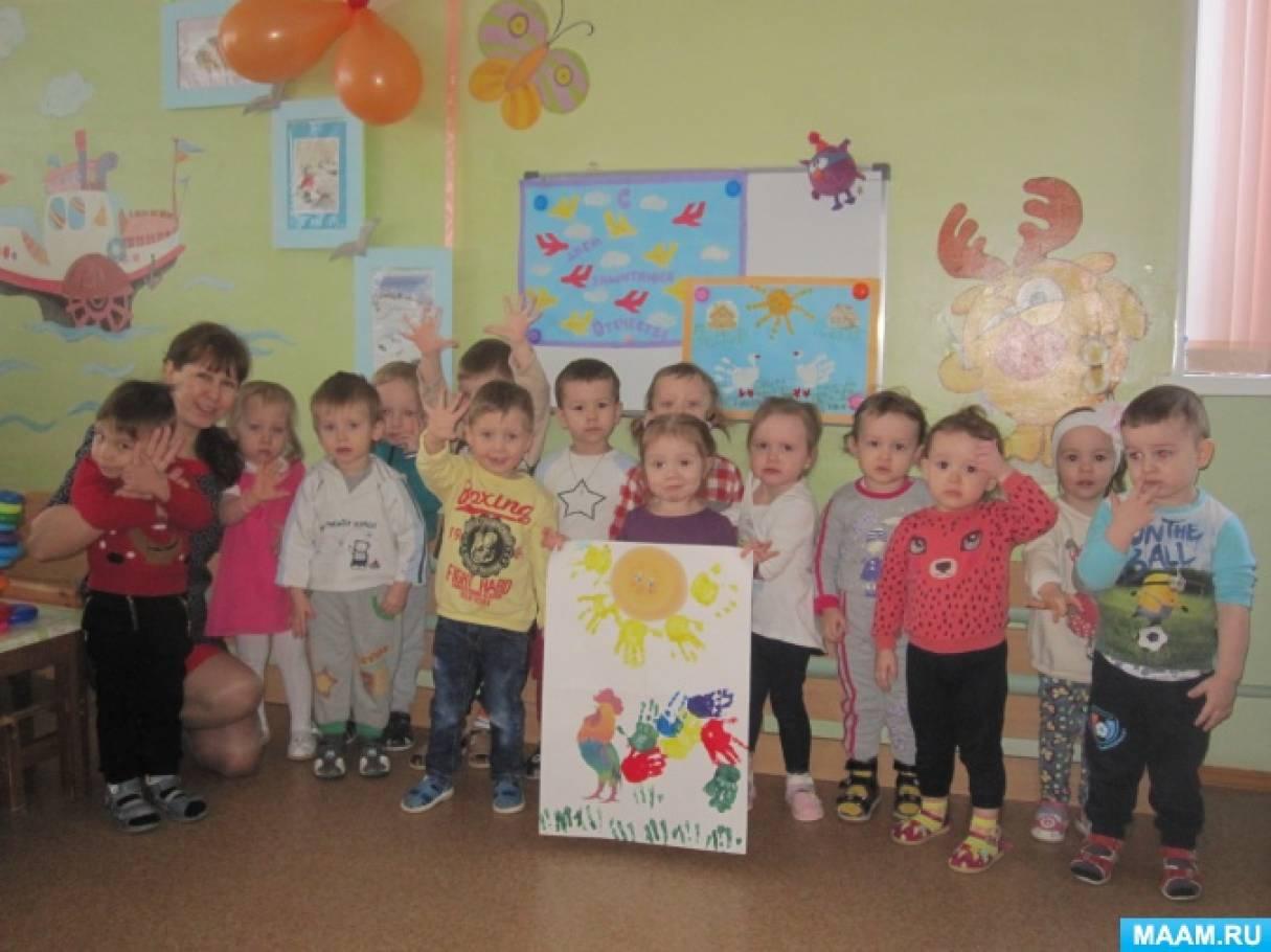 Нетрадиционное рисование «Будильник для солнышка» для детей 2–3 лет