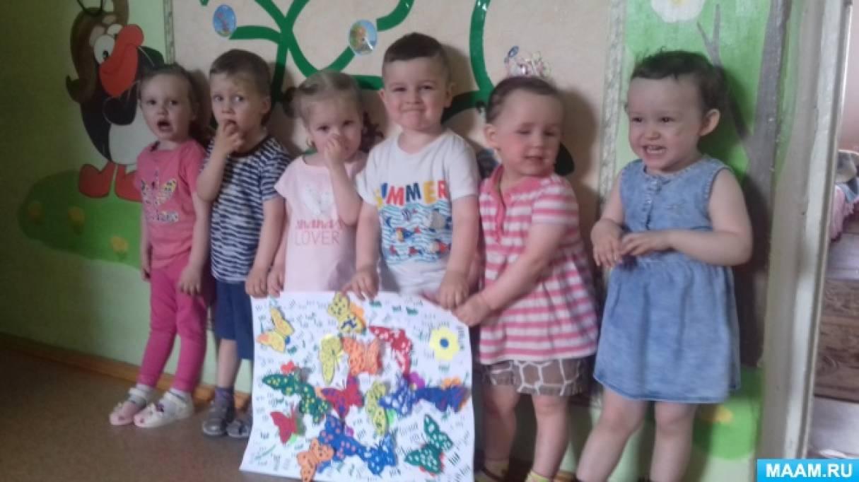 Занятие по рисованию в нетрадицонной технике рисования с элементами аппликации для детей 2–3 лет «Бабочки на полянке»