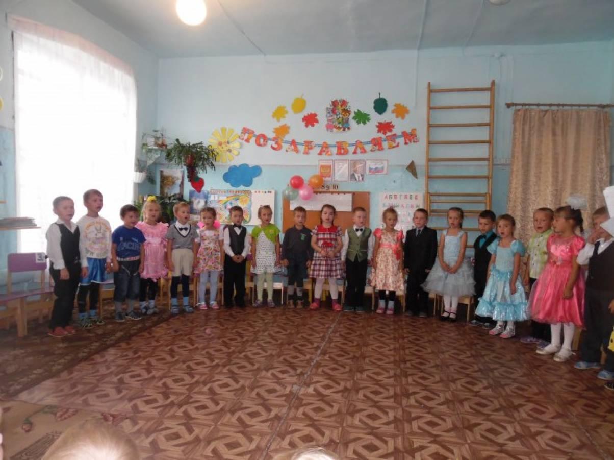 Поздравления работникам с Днем Дошкольника
