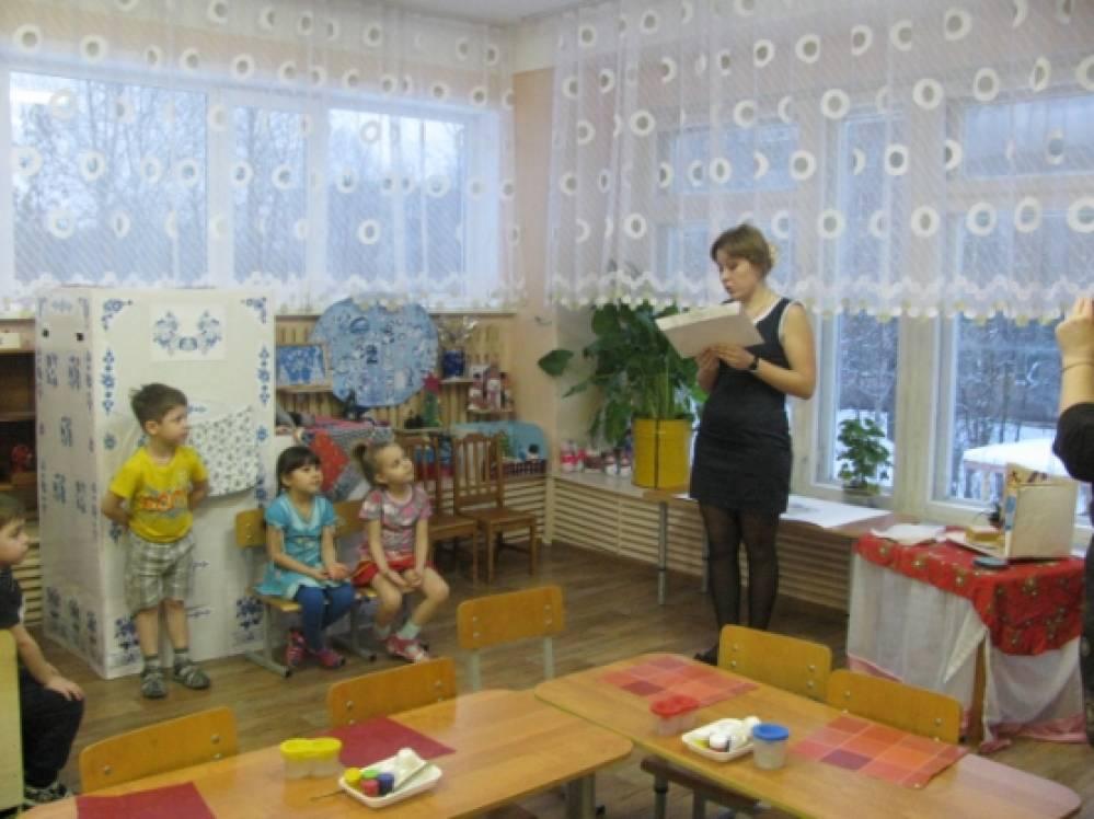 конспект занятия по знакомству детей с профессией