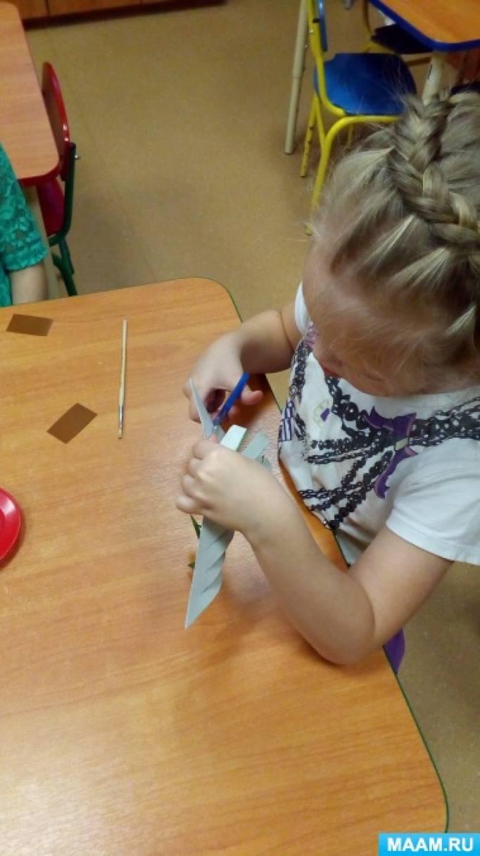 знакомства воспитателя с группой детей в детском саду