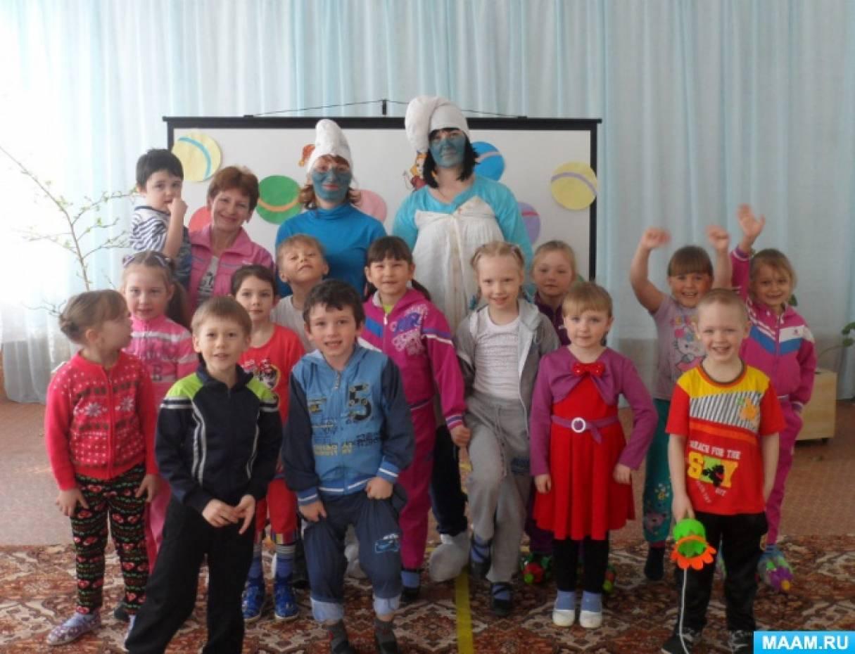 Физкультурный праздник для детей старшего дошкольного возраста «Дети помогают Смурфикам»