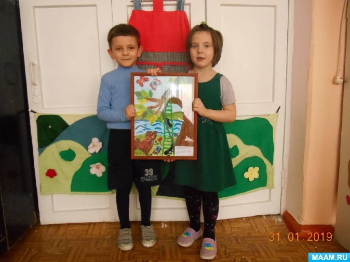 Наш работа «Спички — не игрушка» на городской конкурс «Неопалимая купина»