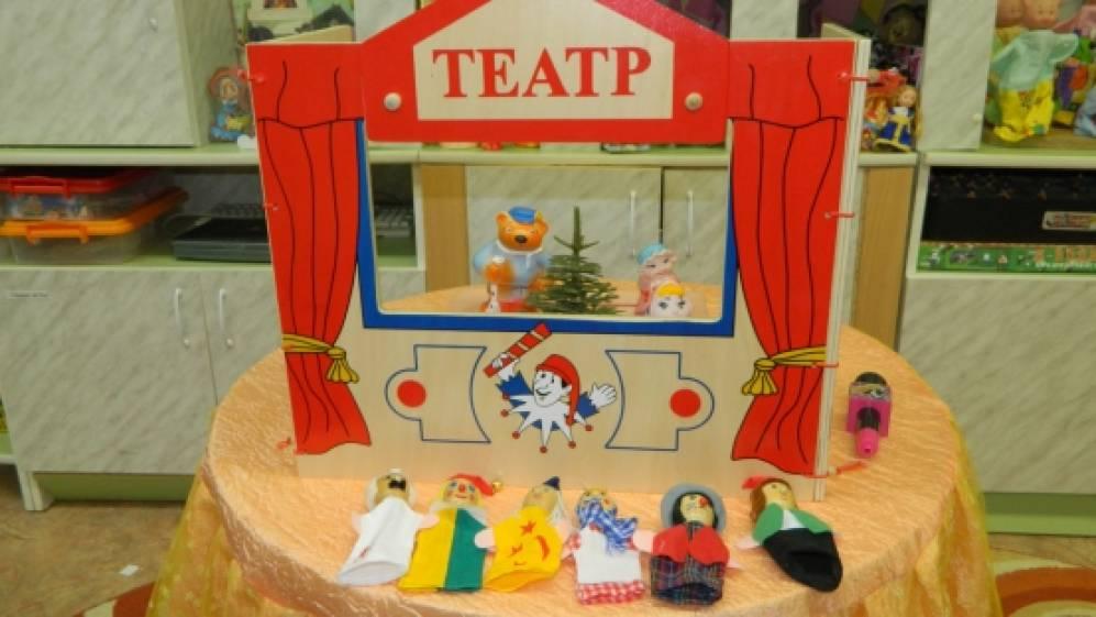 платковый театр в детском саду