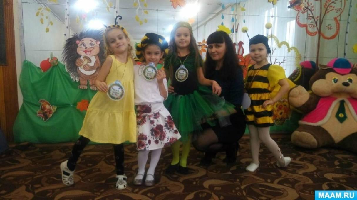 Экологический праздник «Как дети землю спасали» в старшей группе