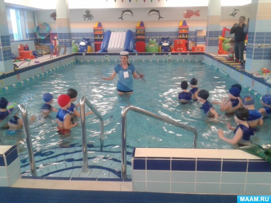Конспект мероприятия по плаванию для детей подготовительных к школе групп «Мы— матросы»
