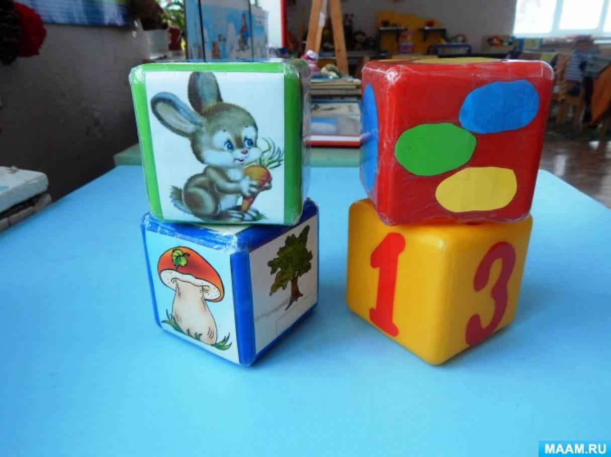Карточная игра две башни