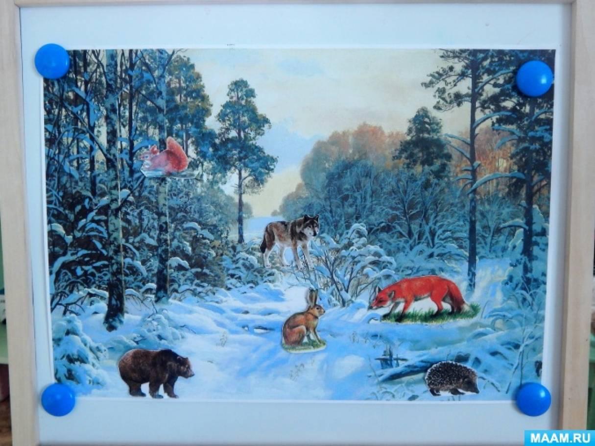 пригороде, звери в зимнем лесу картинки в старшей группе отпускник, путешественник