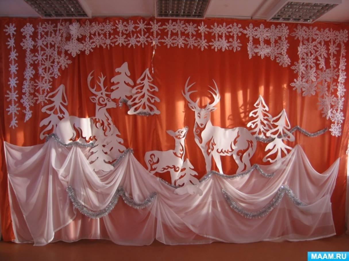 Новый год украшение музыкального зала в детском саду