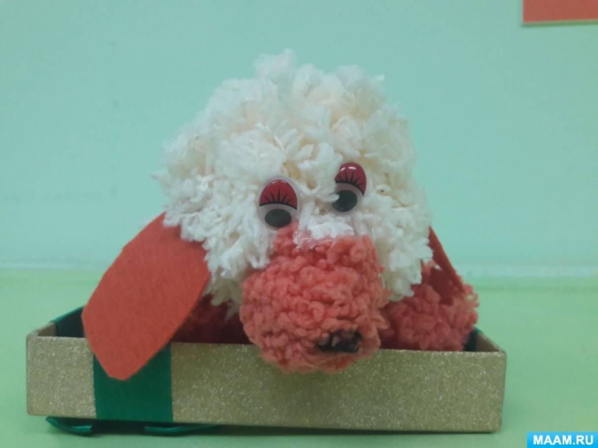 Фотоотчет «Поделки «Символ года— собака»
