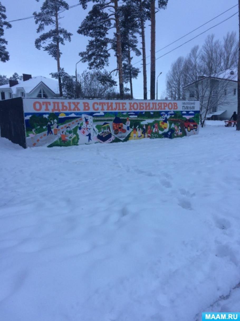 лыжная база тольятти автозаводский район фото может выбрать один