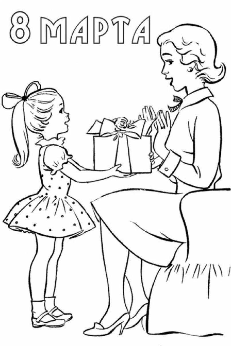 Рисунок маме на 8 марта от дочки карандашом, делать