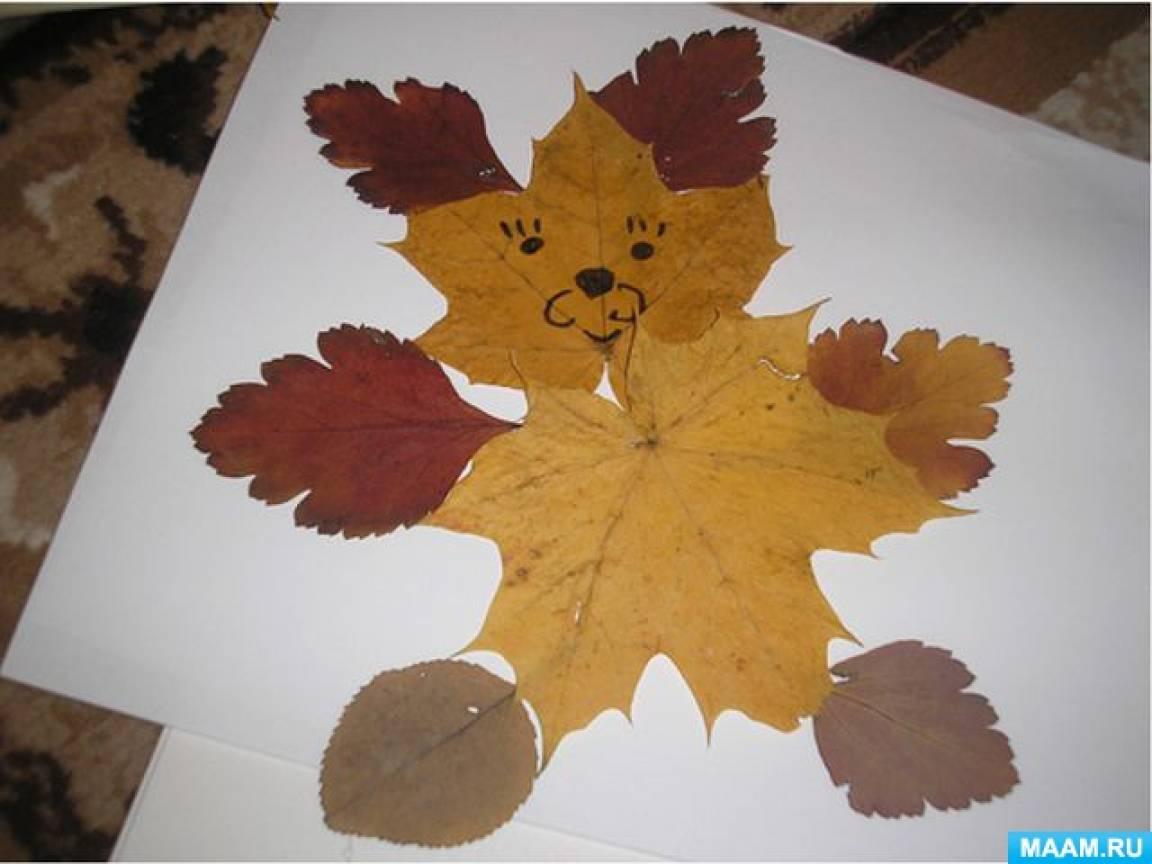 Поделки из листочков деревьев своими руками 59