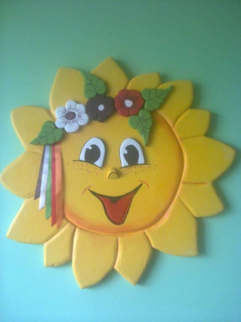 Сделать солнышко в садик своими руками